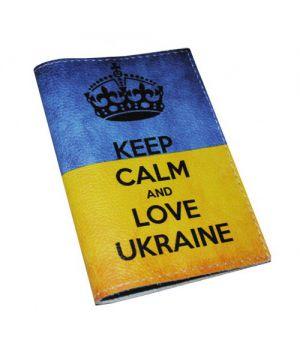 Патріотична обкладинка на паспорт -Keep Calm and Love Ukraine-