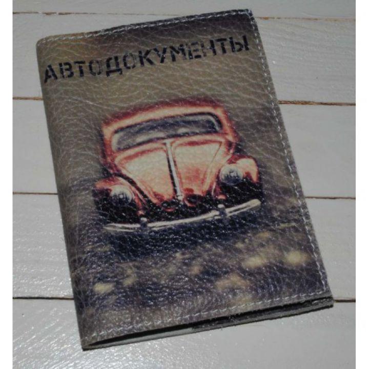Кожаная обложка для автодокументов -Машинка Жук-
