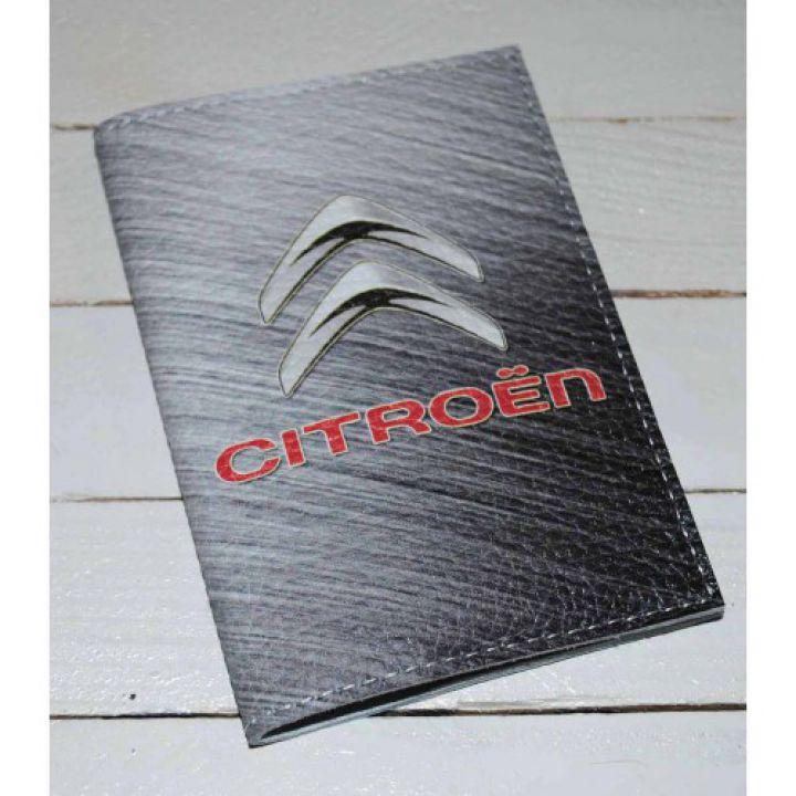 Обложка для автодокументов -Citroen-