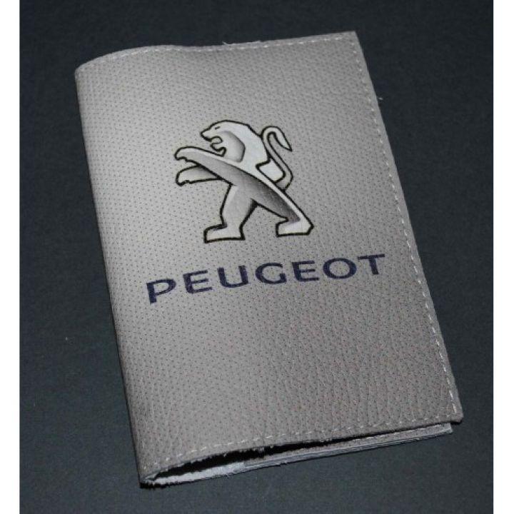 Обложка для автодокументов -Peugeot-