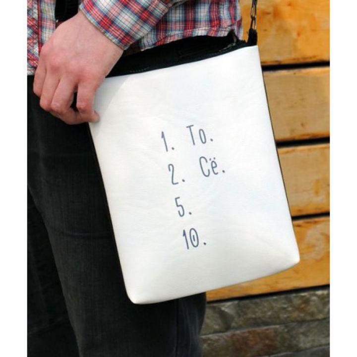 """Прикольная сумка через плечо """"То сё"""""""