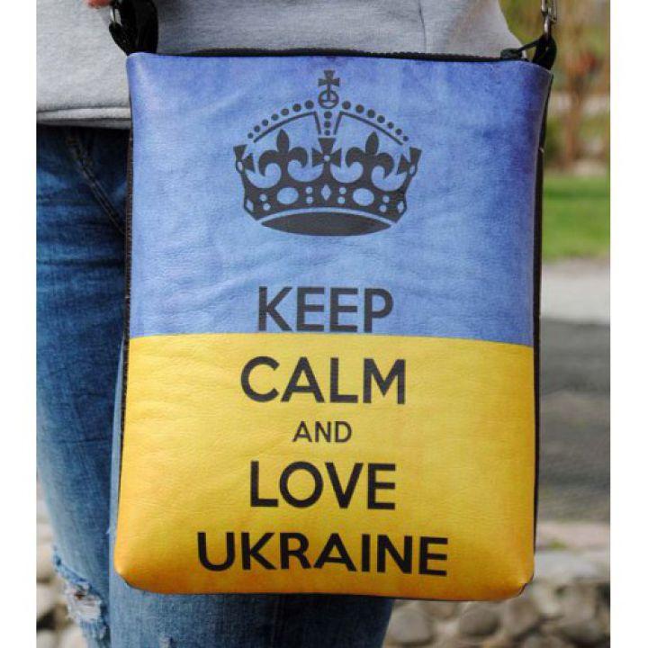 Этно сумка женская кожаная через плечо Keep calm and love Ukraine