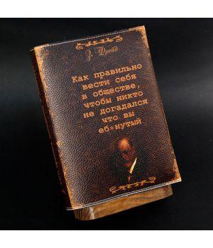 Прикольный блокнот -Как правильно вести себя в обществе-, кожа, 140 листов, А5