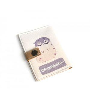 Обложка для биометрического паспорта -Обнимашки-