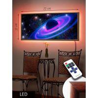 LED Картина 73x33см Сатурн