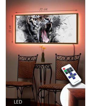 LED Картина 73х33см Білий тигр