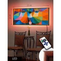 LED Картина 73x33см Арт пес