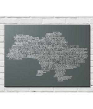 """Постер """"Ukraine"""" 30x40 cm"""