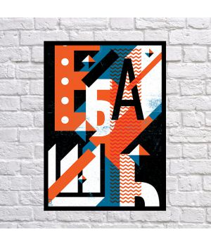 Прикольный интерьерный постер Ебашь, 42х59 см