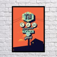 Прикольный интерьерный постер Ты сам творишь удачу, 42х59 см