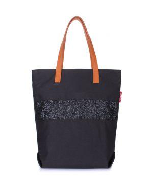 f799d72b47c9 Купить сумку женскую летнюю в Украине | Недорого, цены, отзывы ...