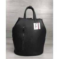 Женская сумка рюкзак Габи серый