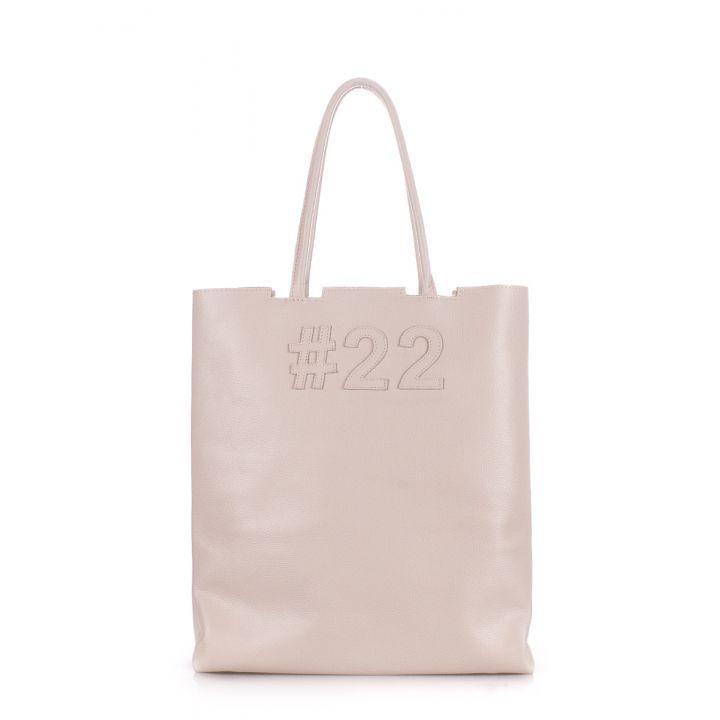 Кожаная сумка POOLPARTY #22 white