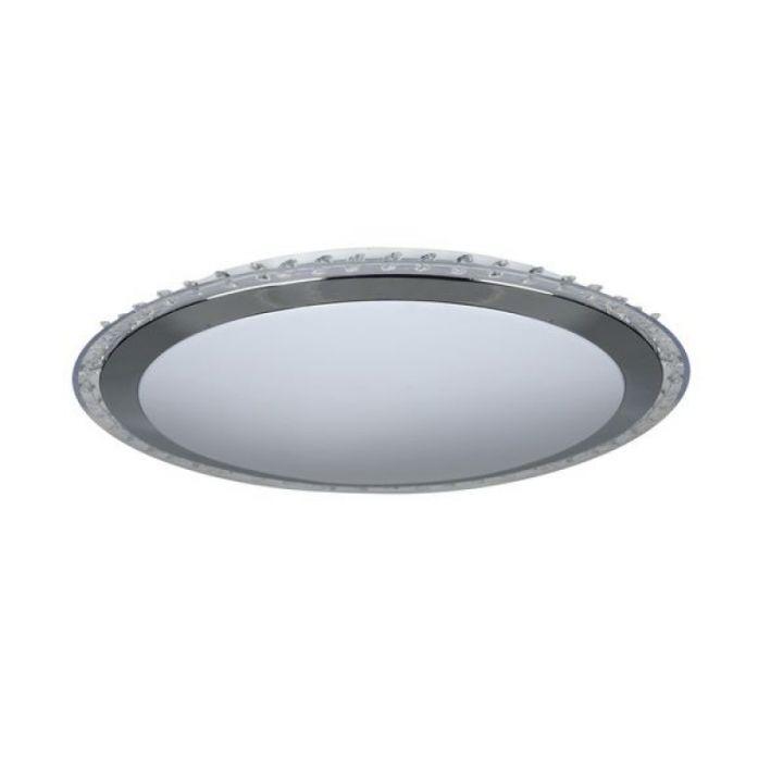 Потолочный светильник Freya Glory FR441-30-W