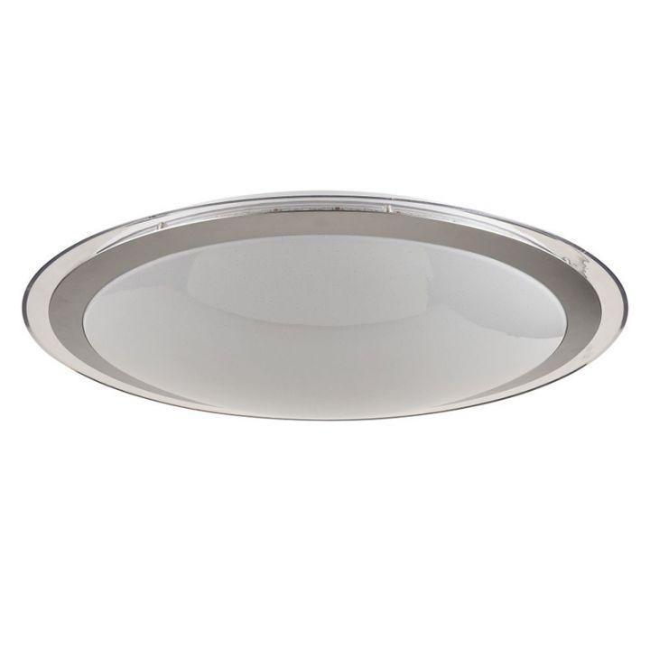Потолочный светильник Freya Halo FR998-30-W